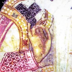 Фрагмент обложки книги «Жизнь во Христе согласно учению святителя Григория Паламы»