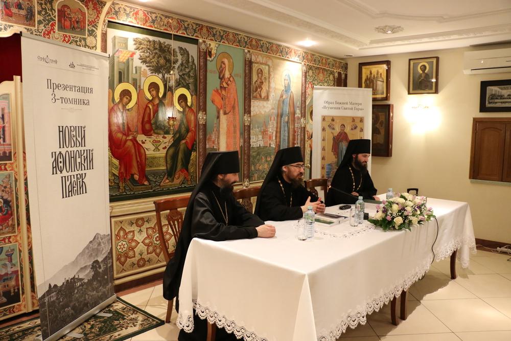 иеромонах Клавдиан (Сафонов), иеромонах Ириней (Пиковский), иеромонах Пантелеимон (Королёв)