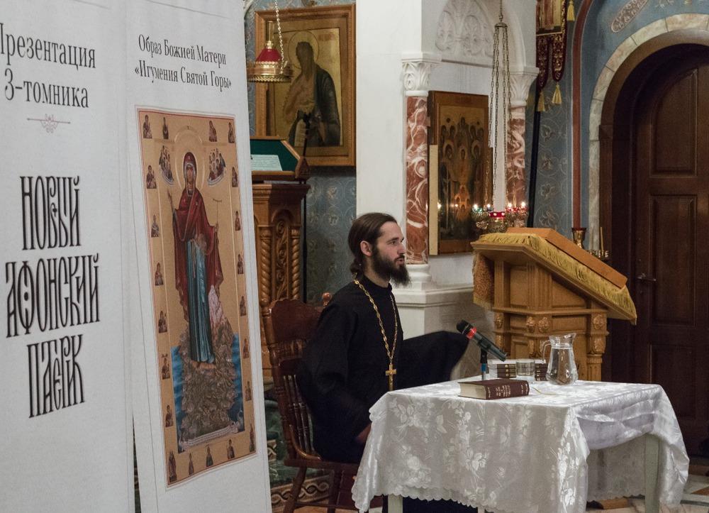 иеромонах Пантелеимон (Королев)